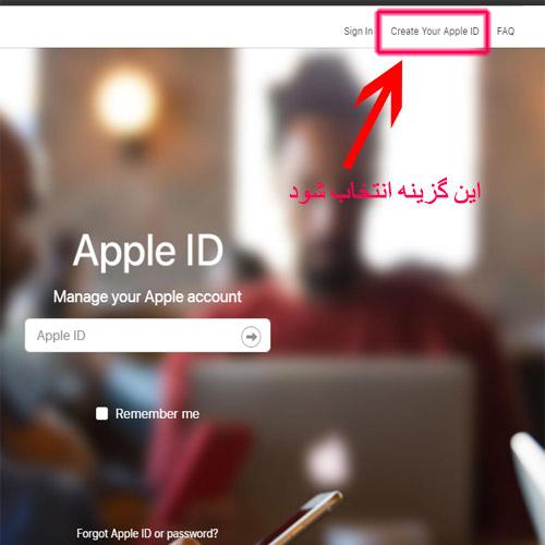 گزینه Create Your Apple ID را انتخاب نمایید
